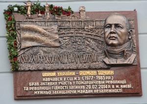 xodoriv